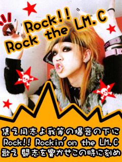 LMC-rock-the-rmc.jpg