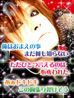 aki-Xv[.jpg