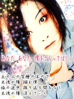 aki-R.jpg