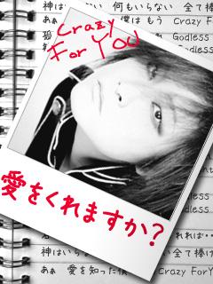 aki-crazy foy you2.jpg