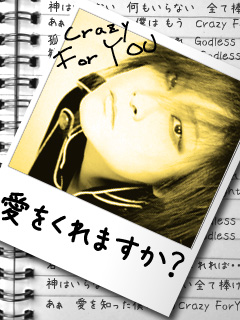 aki-crazy foy you3.jpg