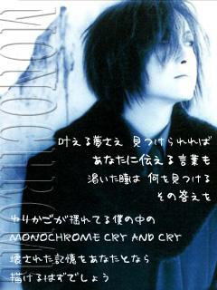 aki-monochrome2.jpg