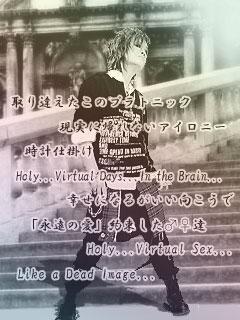 aki-plaonic2.jpg