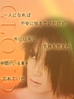 vidoll-cloud@giru.jpg