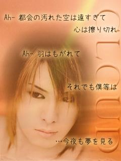 vidoll-cloud@tero.jpg